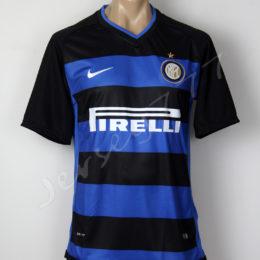 Maglia Inter 2016, ecco l'anteprima
