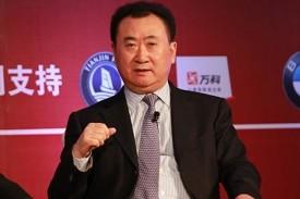wang jianlin dalian-wanda-group