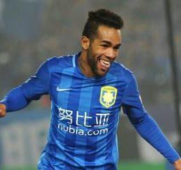 "Ultimissime mercato Inter, i primi nomi ""cinesi"""