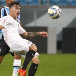 Mercato Inter, le ultime